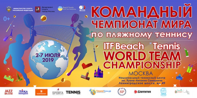 First scientific works collection on beach tennis in the world