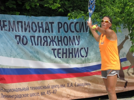 The results of the Championship of Russia in beach tennis 2016